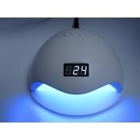 LED UV Dual Lamp SUN5